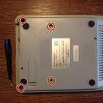 Super Famicom - Hướng dẫn tháo lắp