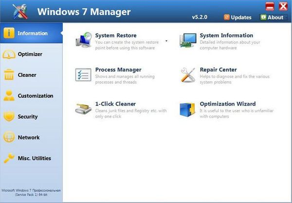 Windows 7 Manager 5.2.0 Full + Portable – Tối ưu tinh chỉnh Windows 7