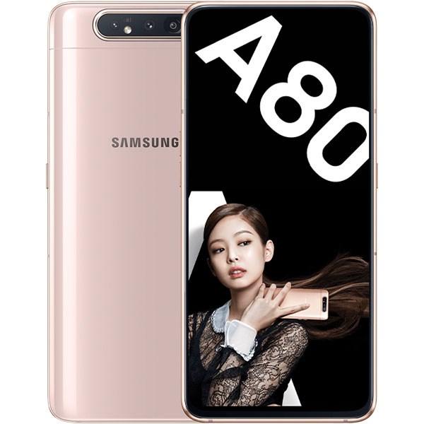 Samsung Galaxy A80 được cập nhật với bản vá bảo mật Android tháng 7 năm 2021